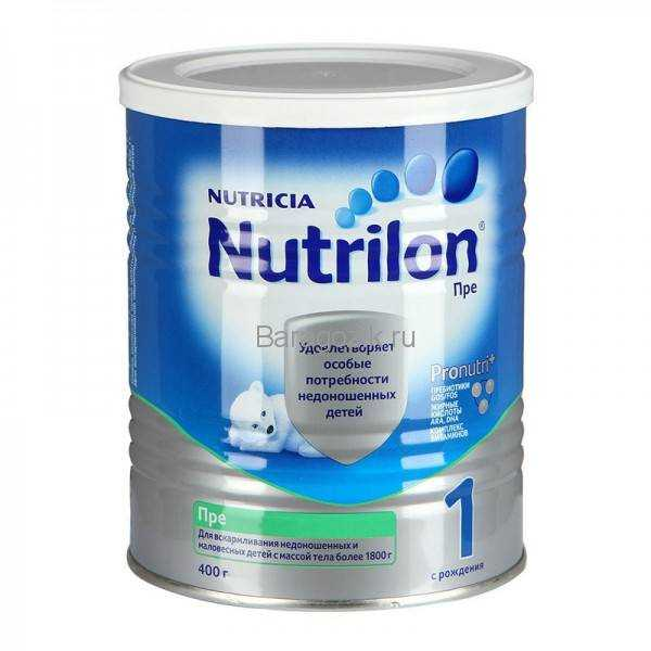 детское питание для недоношенных и маловесных детей