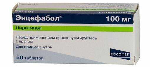 для питания мозга препараты в ампулах для детей