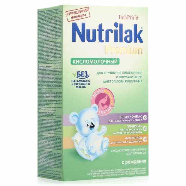 кислые смеси в питании детей