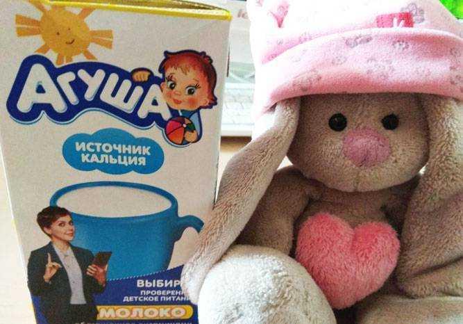 молоко стерилизованное для питания детей раннего возраста