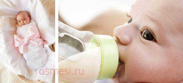 можно ли мешать разные смеси для питания детей