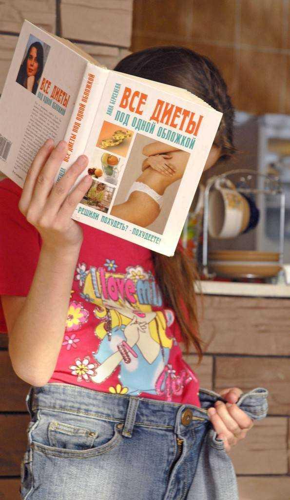 охарактеризуйте правила рационального питания детей