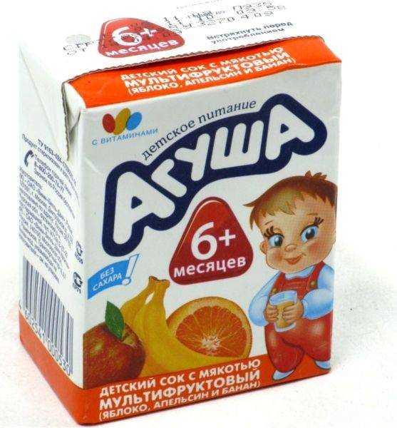 описание продуктов питания для детей