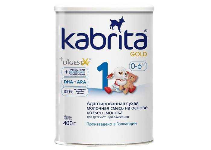питание для детей на основе козьего молока