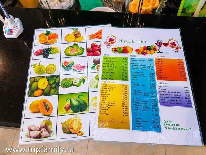 питание для детей во вьетнаме