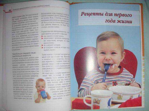 питание здоровых и больных детей от 3 лет