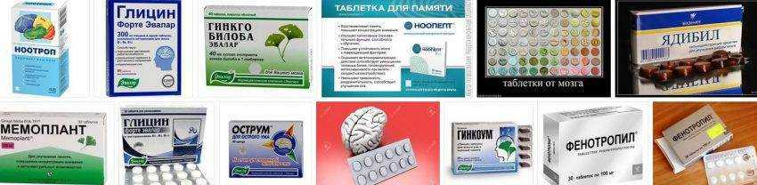 препараты для питания мозга детям