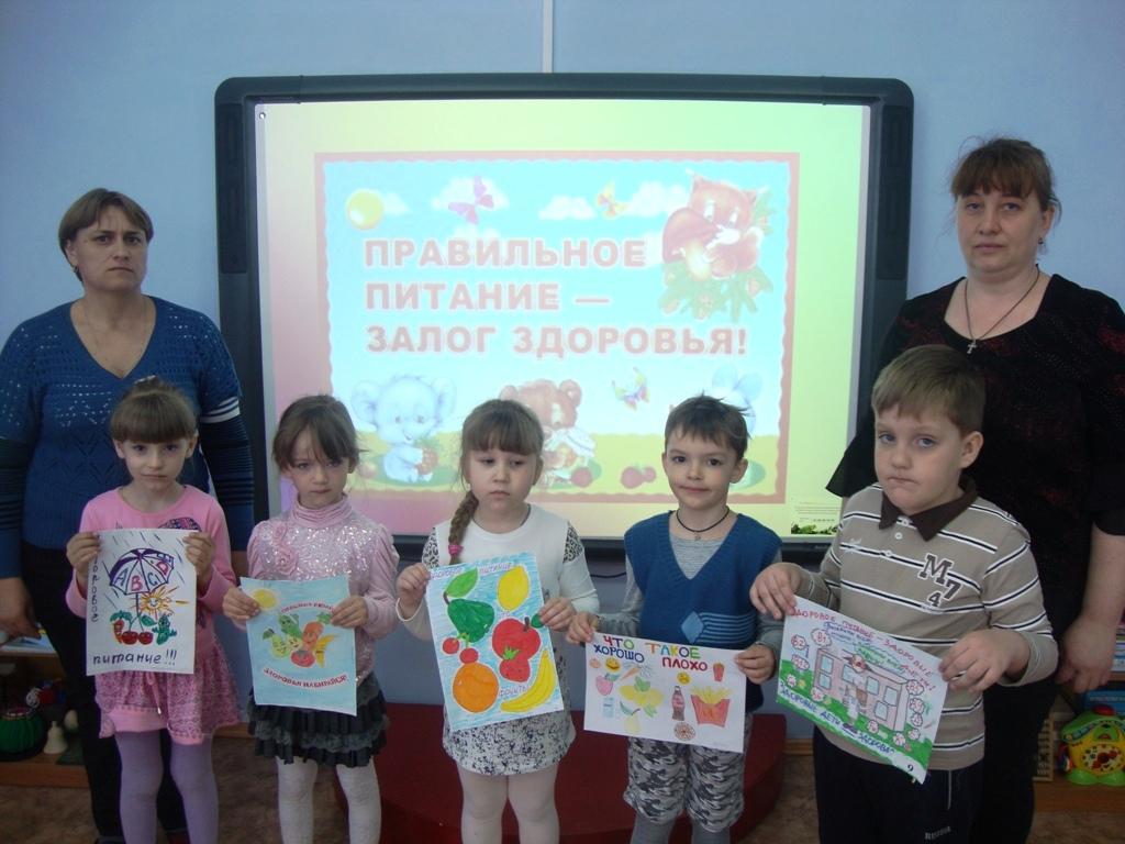 проект здоровое питание для детей старшей группы