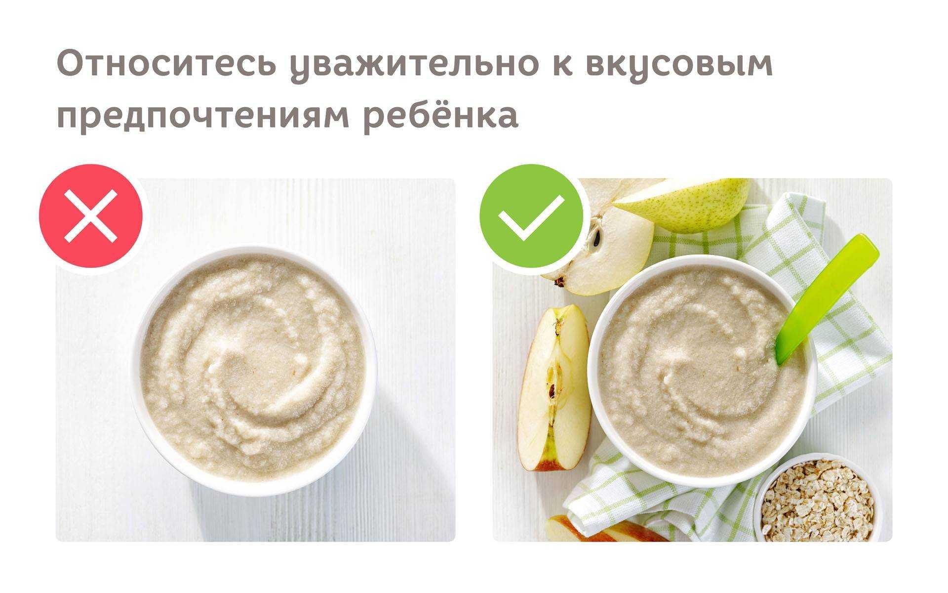 рекомендации по здоровому питанию детей