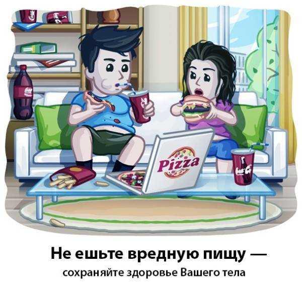 рисуем продукты питания с детьми
