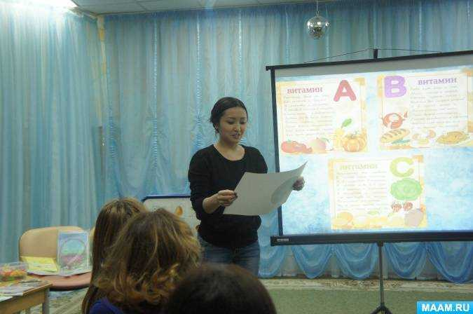 родительское собрание на тему здоровое питание детей