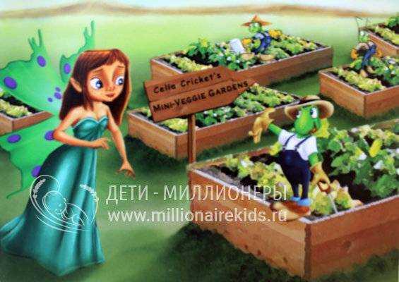 сказка про правильное питание для детей