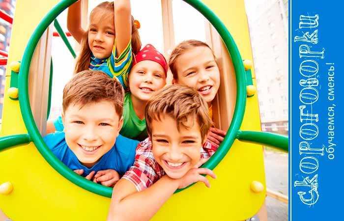 скороговорки о продуктах питания для детей