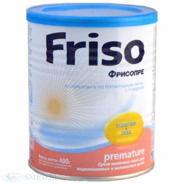 смесь для питания недоношенных и маловесных детей
