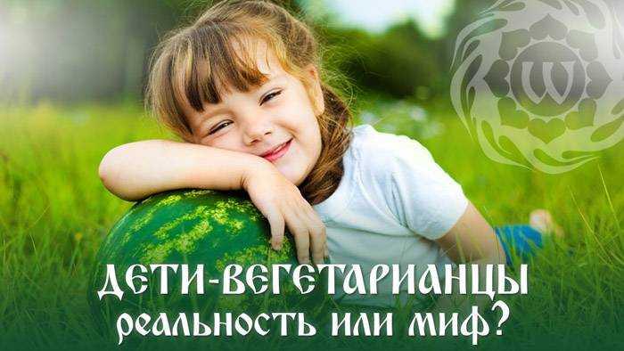 темы по здоровому питанию детей