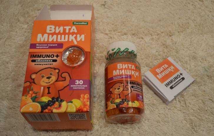 витамины для питания головного мозга детям