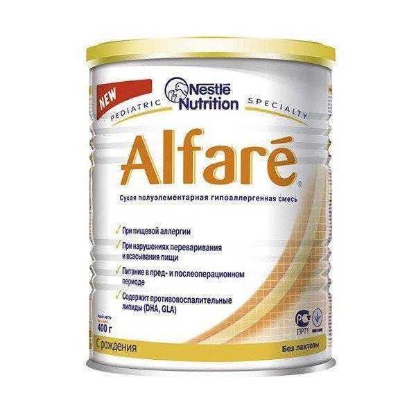 аминокислотное питание для детей