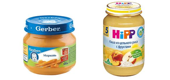 дешевое питание для детей