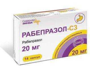гастродуоденит симптомы и лечение у детей питание