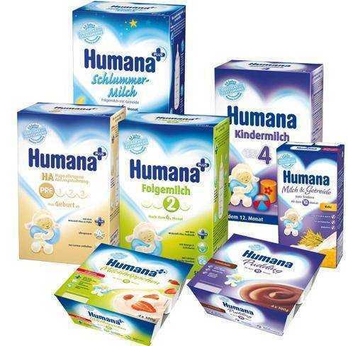 питание для детей хумана