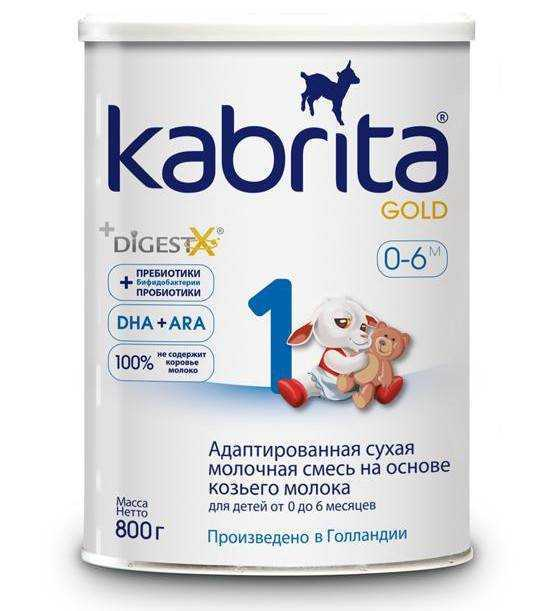 питание для новорожденных детей на козьем молоке