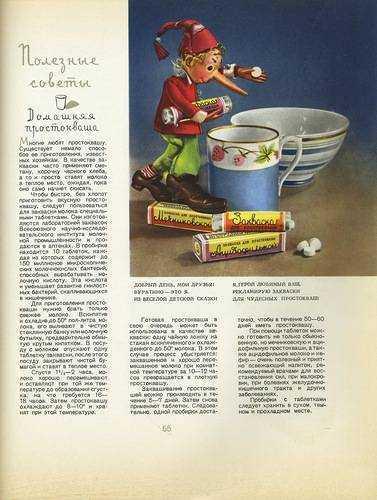 учебники по питанию детей
