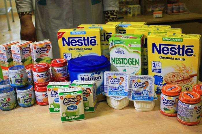питание для детей малообеспеченных семей