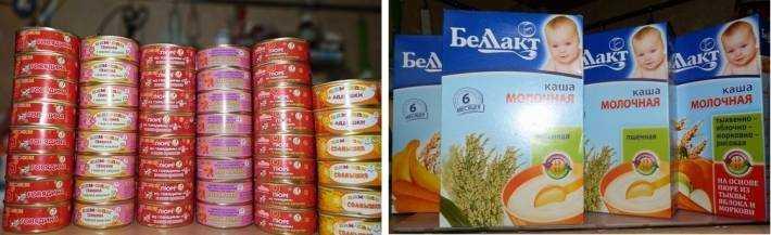 питание на детей в белоруссии